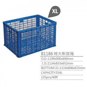 LOGISTIC STORAGE EQUIPMENT